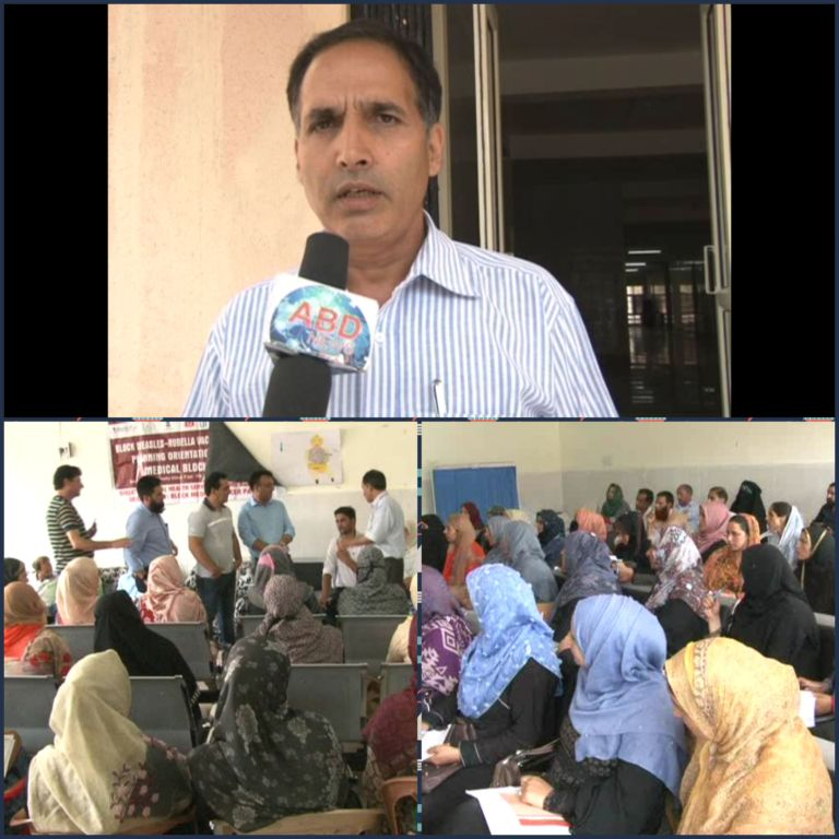 ABD NEWS 24 7 Measles And Rubeela Campaign In Trauma Hospital Pattan Today Under The Aegis Of Director General Health Services Kashmir Block Medical